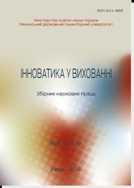 Edition 9 (2019)